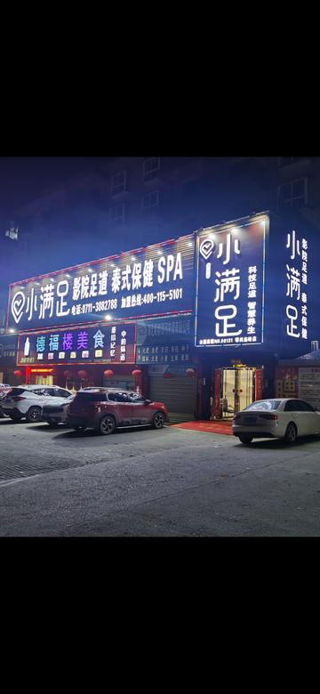湖北省内多店同招,大量缺人,高工资、高保底,欢迎加入