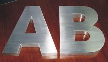 定制不锈钢拉丝字 钛金球面字 铜字 铁皮烤漆字 形象墙精工电镀字