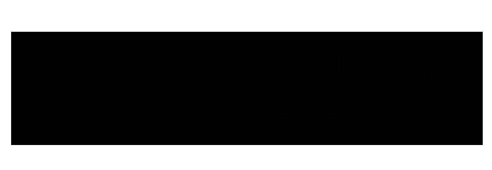 长沙名表保养-长沙名表维修-瑞士名表