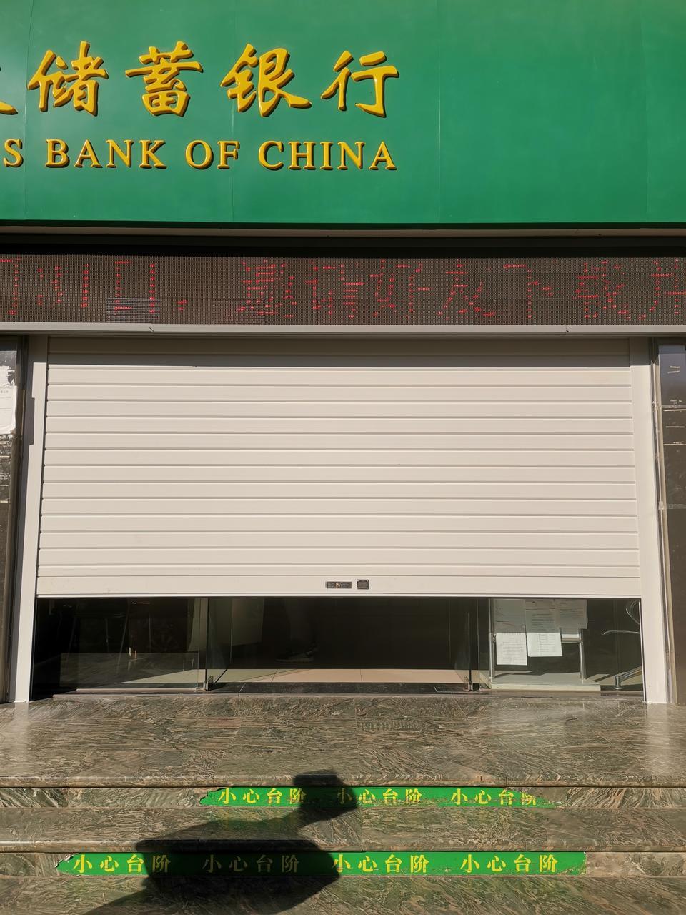 银行产品系列
