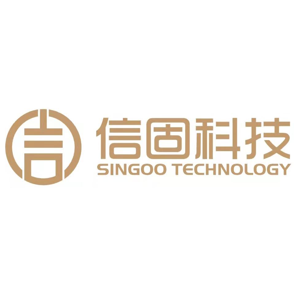 四川信固科技有限公司