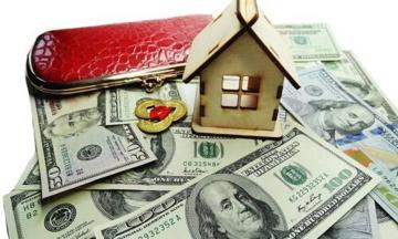 房产抵押贷款如何办理?