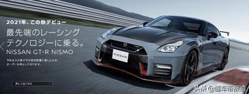 新车   新款日产GT-R要来了!9月14日正式发布,约合人民币64万起