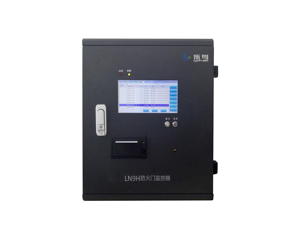 LN9H 防火门监控器简介