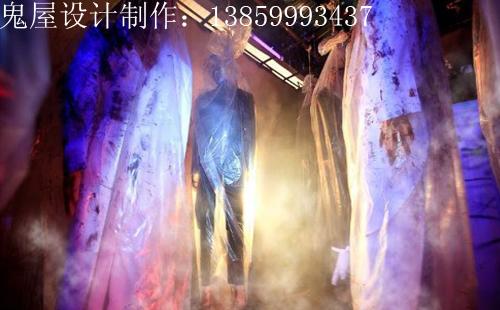 高级鬼屋设计制作,真人鬼屋设计安装,鬼屋策划布置,厦门暗黑迷雾文化创意有限公司,鬼屋制作公司厂家:13859993437