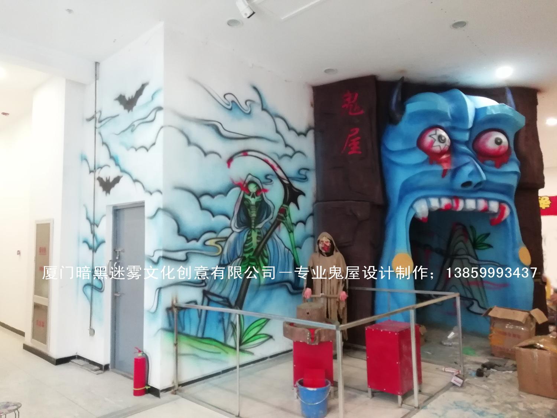 商场室内鬼屋设计制作13859993437