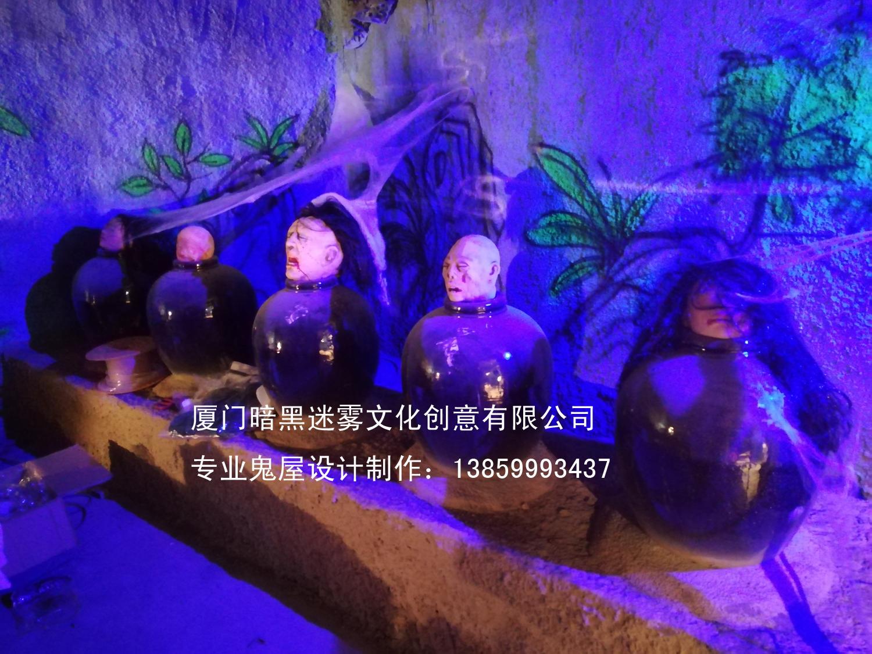 中国恐怖鬼屋制作古宅nyfc,1385999343