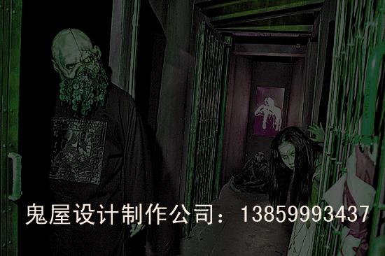 真人扮演NPC鬼屋临时巡展万圣节鬼屋设计制作安装 病院鬼校设计建造布置13859993437