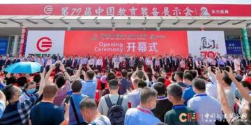 2021中国教育装备展上,利亚德再次凭实力吸睛