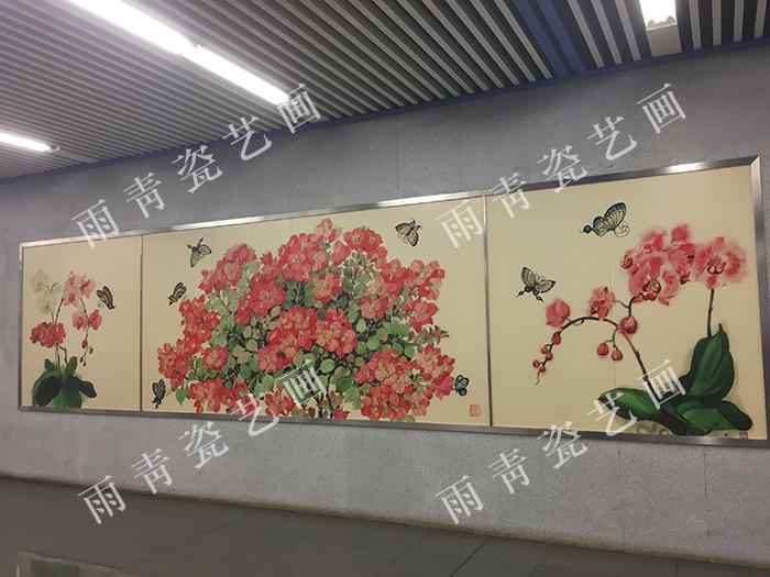 瓷板画背景墙 (36)
