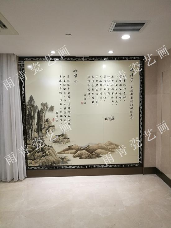 瓷板画背景墙 (35)