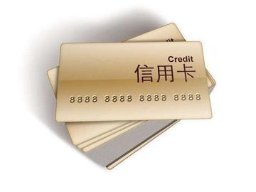 """信用卡新规下,多家银行统一""""整改"""""""