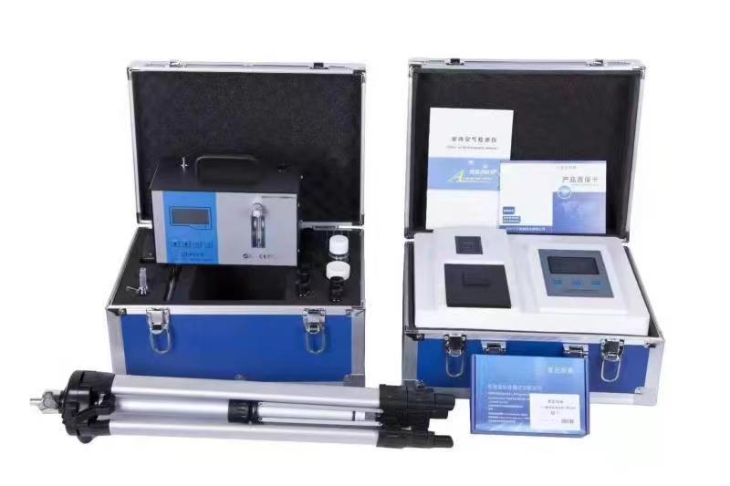 甲醛检测仪器