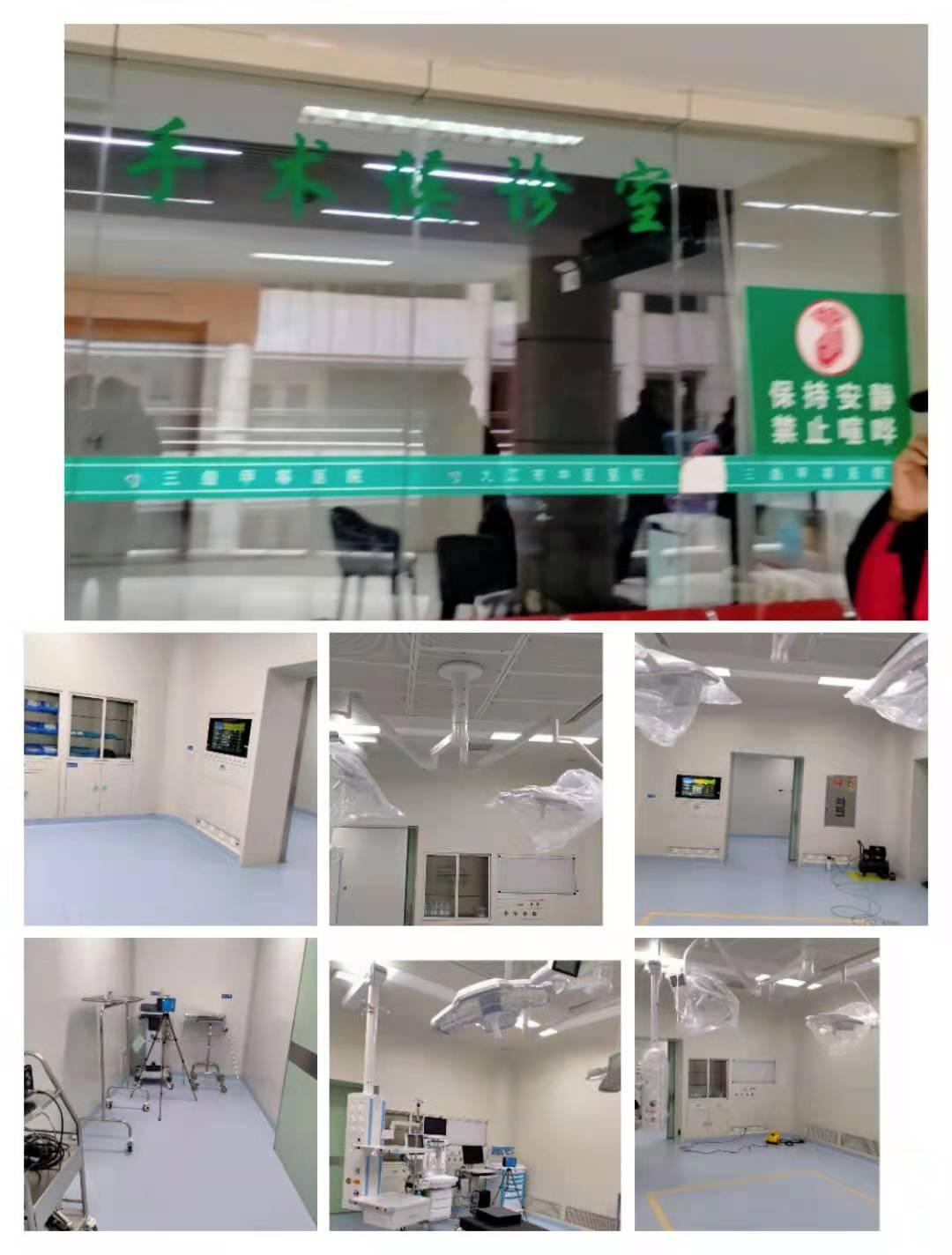九江中医医院手术室除甲醛