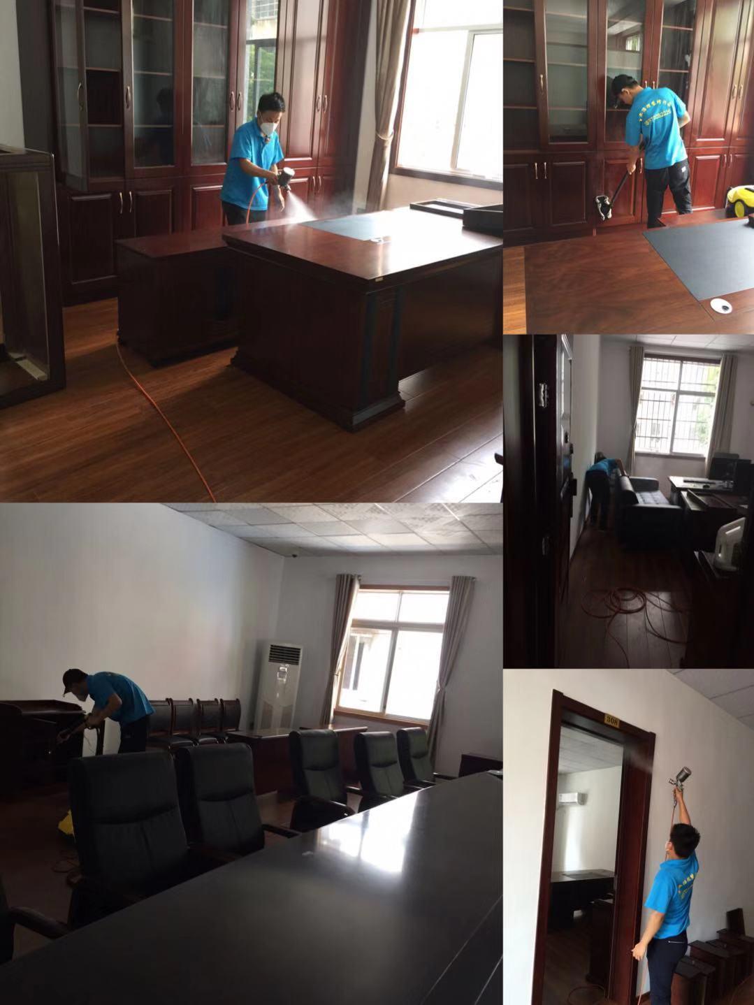 九江市机械局办公楼除甲醛