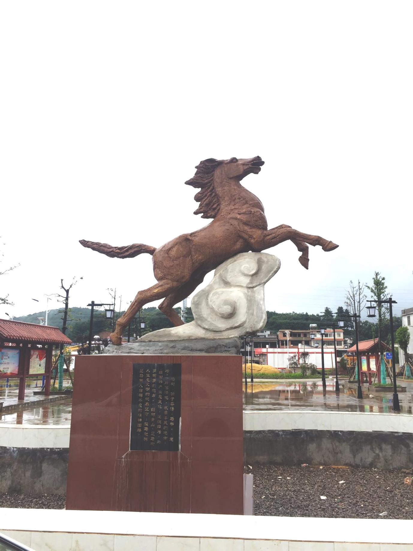 马雕塑  雕塑  马奔马雕塑