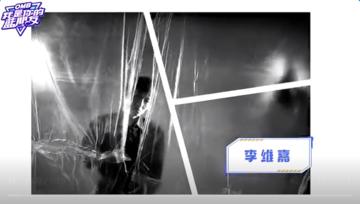 明星综艺视频