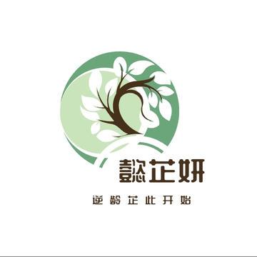 懿芷妍-专业冻龄护肤品牌