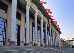 风帆北京人民政府项目案例