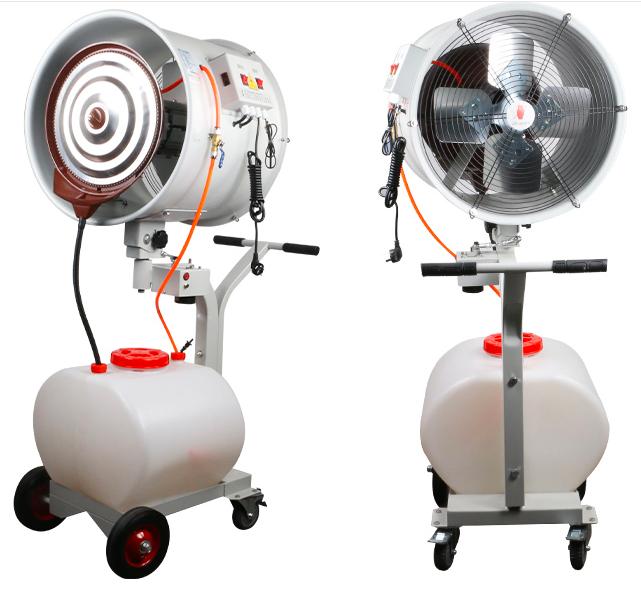Centrifugal type humidifier