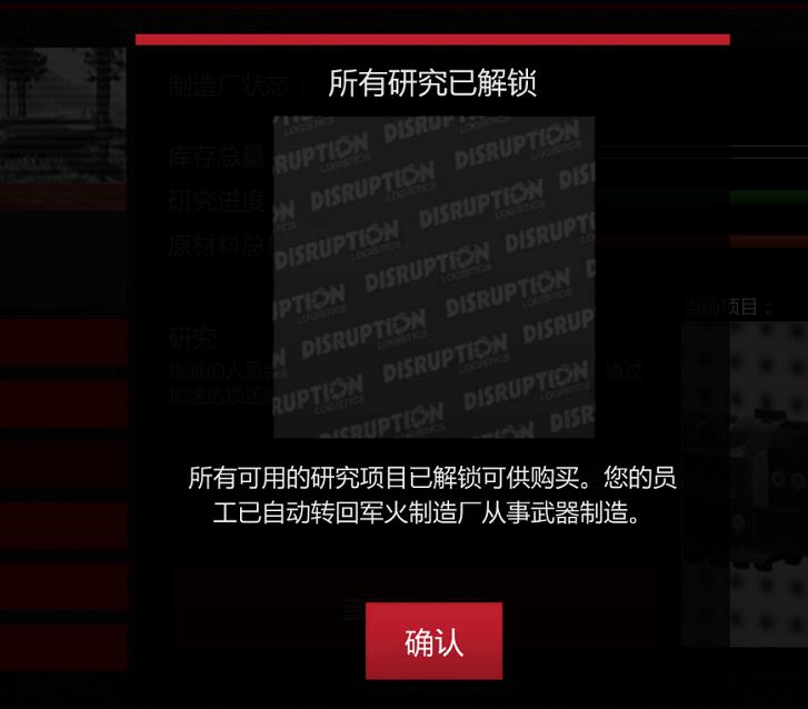 GTA5线上地堡51项解锁