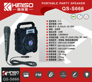 QS-S666 Speaker