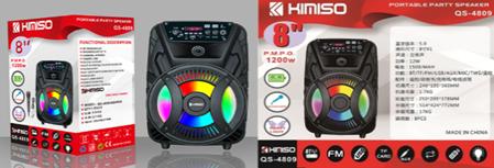 QS-4809 speaker