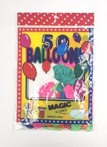 Yellow 50PC Balloon