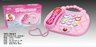 9091 telephone