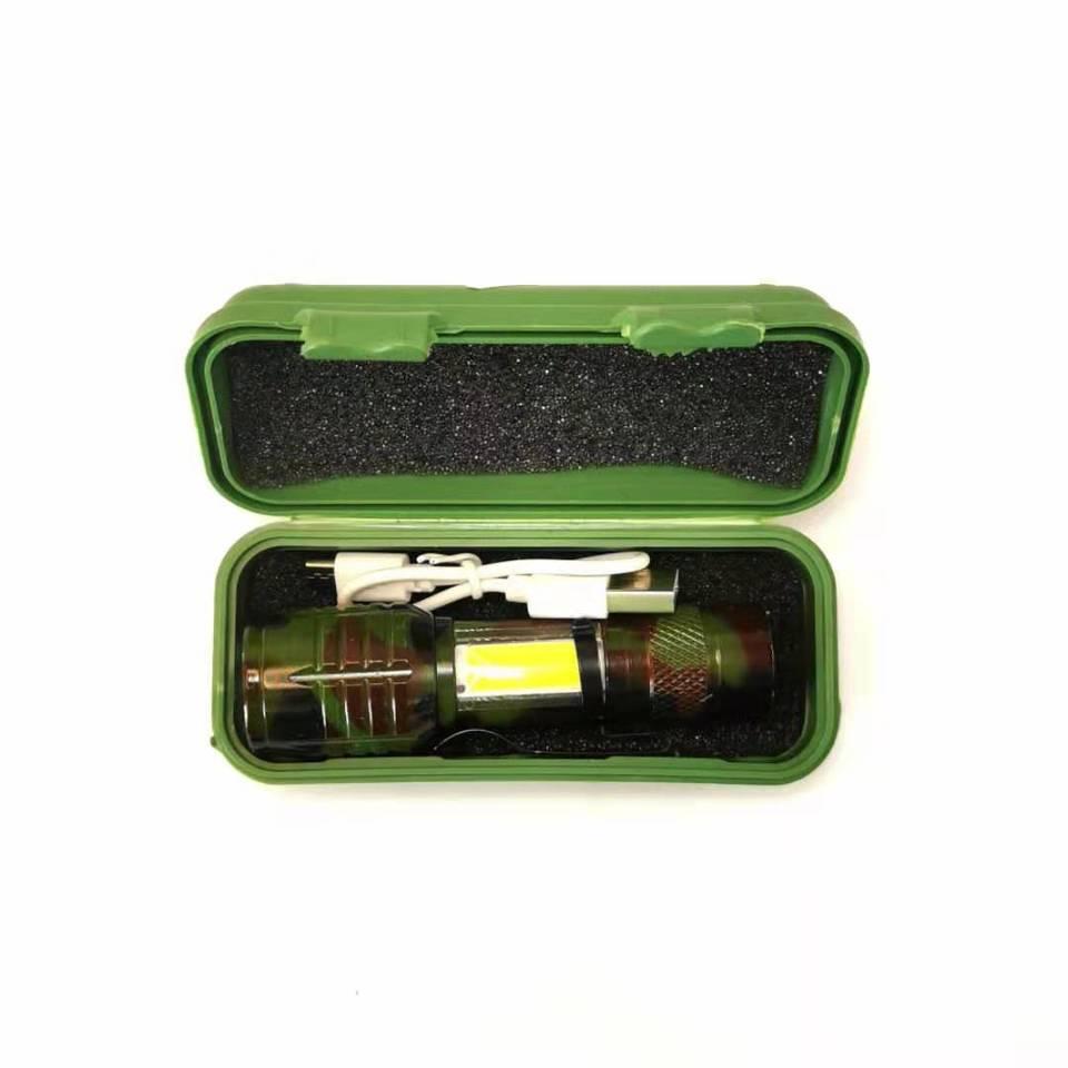512 camouflage flashlight