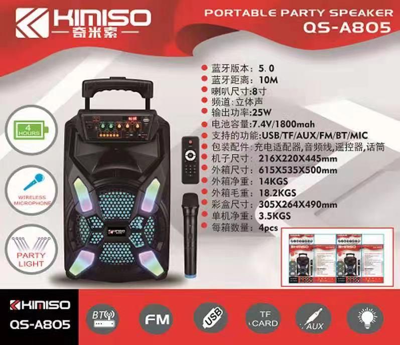 QS-A805 speaker