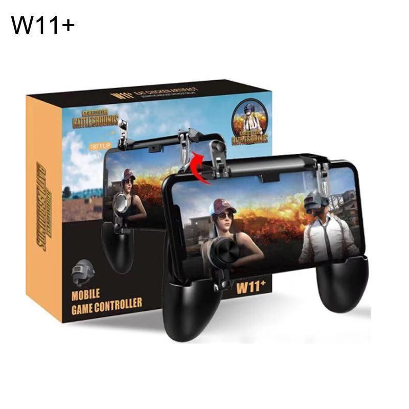 W11 Game Console