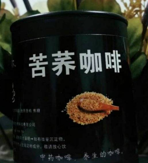 洛卡乔尔苦荞咖啡