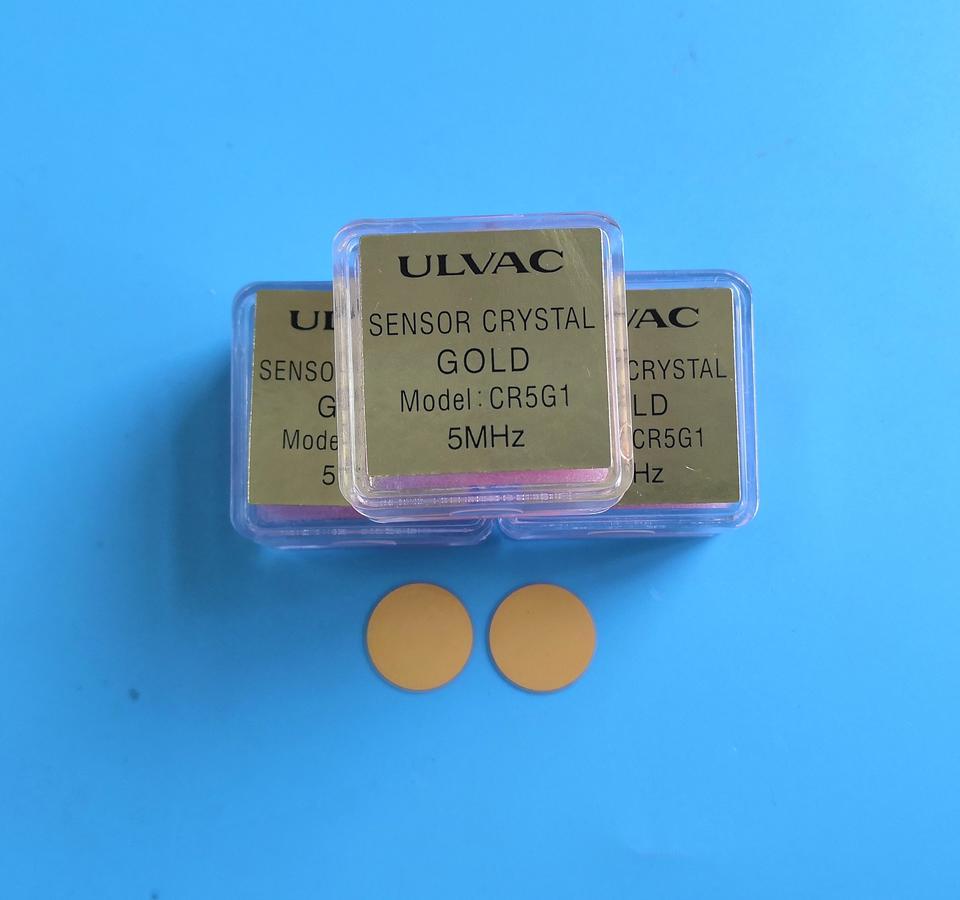 日本爱发科5MHZ CR5G1 双面金 12.42mm