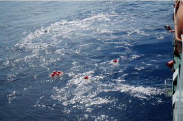 """""""向阳红03""""顺利完成多道数字地震海试暨南海海岸带变化与物质迁移调查项目"""