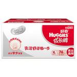 好奇(Huggies)银装成长裤【男女通用】加大号XL64+12片【13-18kg】