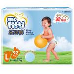菲比(Fitti)乐玩裤 大号L92片 拉拉裤【9-14KG】