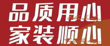 顺辉516超级品牌日全国联动,参与促销活动转发,赢大红包!