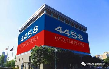 4458货源平台回应:微信团购群怎样找团购货源