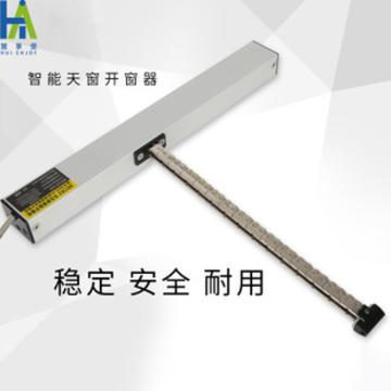 垂直单开推窗器 220V智能窗户开窗器自动垂直电动推窗器(500mm)