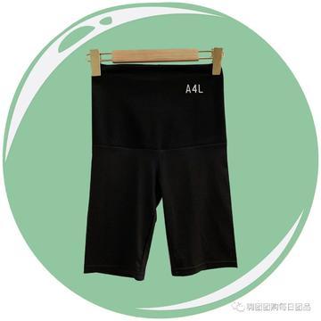 """A4L超弹享瘦爆汗裤   采用银离子图层面料,迅速暴汗,让你轻松""""享瘦"""""""