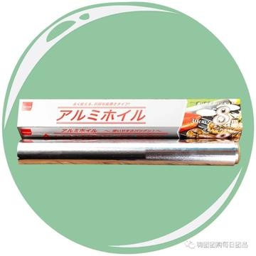 Horoya带锯齿切割锡纸   保持食物鲜美可口