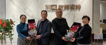 苏州顺辉瓷砖客户生日会 | 亲爱的你,生日快乐!