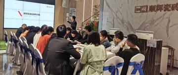 苏州顺辉瓷砖内训|专业出击,打造行业一流团队