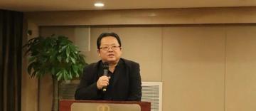 浙商投资研究会在望湖宾馆举办闭门研讨会