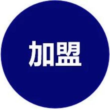 【招商加盟】热烈祝贺天津市金总潘总成功签约材慧
