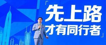 杭州首届全国团长大会一件代发货源 8月8将推动社群团购爆发式增长