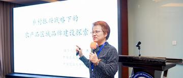 陆娟:农业品牌标准建设正当其时
