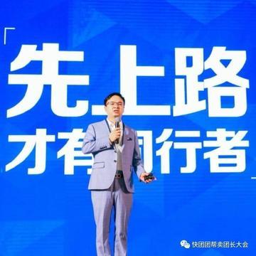 快团团母婴帮卖团长对接会跟北京京正孕婴童展、上海CBME孕婴童展、广州孕婴童展有什么区别?