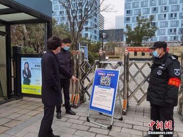 杭州余杭区试点数字防疫 在线化精准防控落地仓前街道